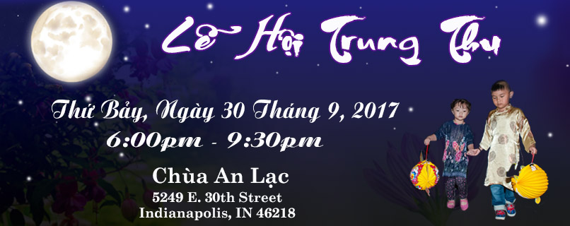 TetTrungThu2017